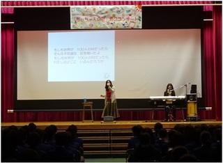 苦楽園中学校jinnkennkonnsa-to2014.jpg