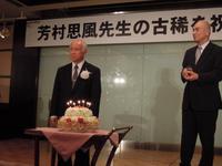 思風先生とケーキ1005469788_n.jpg