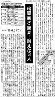 yomiuri001.jpg